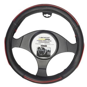 Husa volan auto DUNLOP 40249, negru-rosu AUT40249