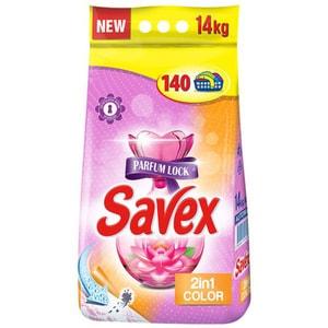 Detergent pudra SAVEX 2in1 Color compact, 14kg, 140 spalari CONDPSACOL14140