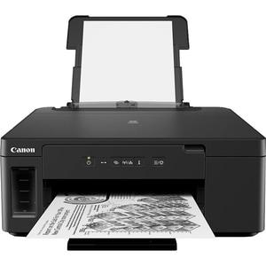 Imprimanta inkjet monocrom CANON PIXMA GM2040 CISS, A4, USB, Retea, Wi-Fi IMPGM2040