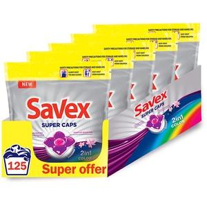 Detergent capsule SAVEX Parfum Lock 2in1 Color, 125 spalari