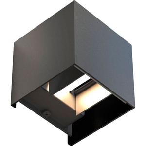 Aplica de perete LED Smart HAMA 176563, 6W, 300lm, Wi-Fi, lumina variabila, negru