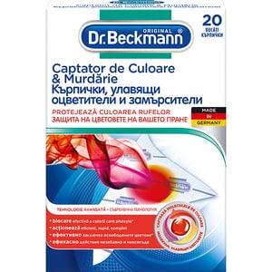 Servetele anti-transfer pentru rufe DR.BECKMANN, 20 buc