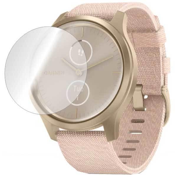 Folie protectie pentru Garmin Vivomove 3 Style 42mm, SMART PROTECTION, 4 folii incluse, polimer, display, transparent