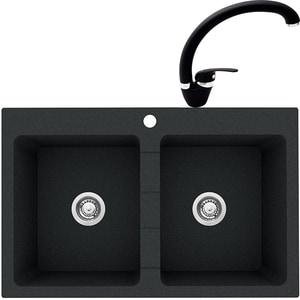 Pachet chiuveta PYRAMIS Econom Bowls, compozit granit + baterie, negru