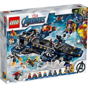 LEGO Super Heroes: Elicopter de transport al Razbunatorilor 76153, 9 ani+, 1244 piese