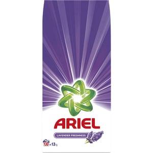Detergent automat ARIEL Lavanda, 13 kg, 130 spalari