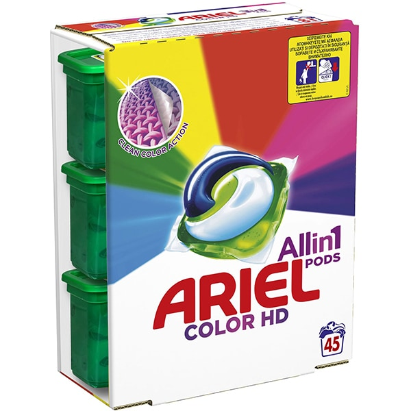 Detergent capsule ARIEL All in One PODS Color, 45 spalari