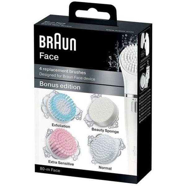 Perie curatare faciala braun