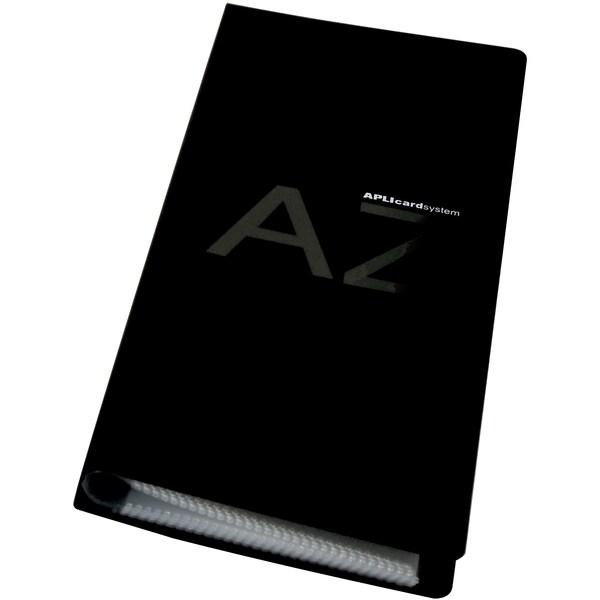 Clasor carti de vizita APLI, 160 carti de vizita, polipropilena, negru