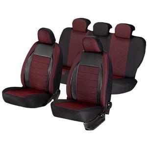 Set huse scaune UMBRELLA Elegance 44496, negru