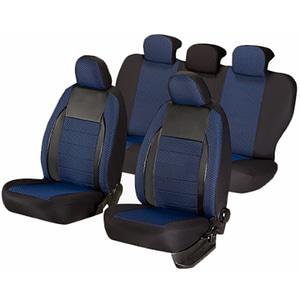 Set huse scaune UMBRELLA Elegance 44498, albastru