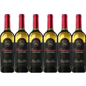 Vin rose demisec BUDUREASCA Premium Fume, 0.75L, 6 sticle