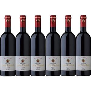 Vin rosu sec CRAMELE RECAS Cuvee Uberland, 0.75L, 6 sticle