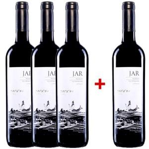 Vin rosu sec Jar Dagon Clan, 0.75L, 3+1 sticle