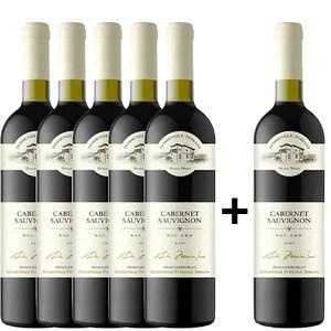 Vin rosu sec Domeniile Tohani Cabernet Sauvignon, 0.75L, 5+1 stIcle