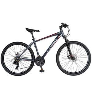 """Bicicleta Mountain Bike-HT CARPAT C2670C, 26"""", cadru aluminiu, gri-rosu"""
