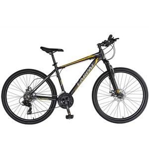 "Bicicleta Mountain Bike-HT CARPAT C2670C, 26"", cadru aluminiu, negru-galben"