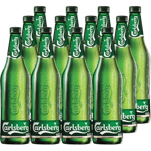 Bere blonda Carlsberg bax 0.66L x 12 sticle