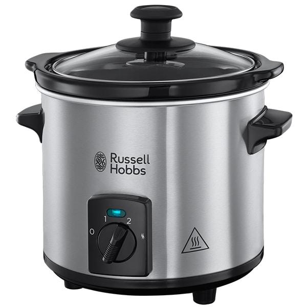 Multicooker RUSSELL HOBBS Compact Home 25570-56, 2l, 145W, 3 programe, argintiu-negru