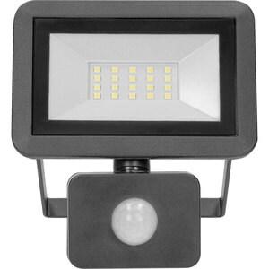 Proiector LED ORNO OR-NL-6136BLR4, 20W, 1600 lumeni, IP44, negru