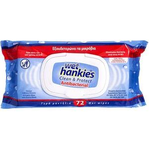 Servetele umede antibacteriene WET HANKIES, 72 bucati