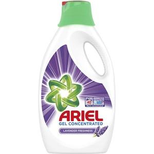 Detergent lichid ARIEL Lavander 2.2l, 40 spalari