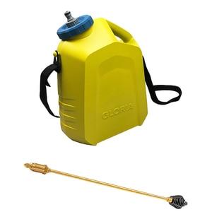 Accesoriu pentru pulverizare GLORIA MultiJet 18V, 10L, tija din alama, duza cu supapa, galben