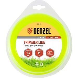 Fir trimmer DENZEL 961147, patrat, 1.6 mm x 15 m, Flex Cord