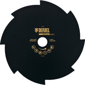 Disc motocoasa DENZEL 96328, 230 x2 5.4mm, grosime 1.6mm, 8 lame