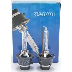 Set 2 becuri auto Xenon HILMANN HID2S, H2S, 12V, 35W