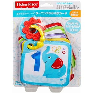 Jucarie interactiva FISHER PRICE Carticica 1 to 5 MTFXB92, 0 luni+, multicolor