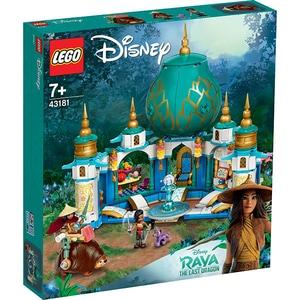 LEGO Disney: Raya si Palatul Inima 43181, 7 ani+, 610 piese