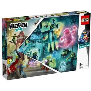 LEGO Hidden Side: Liceul bantuit Newbury 70425, 9 ani+, 1474 piese
