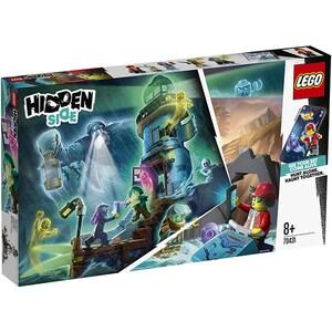 LEGO Hidden: Side Farul intunericului 70431, 8 ani+, 540 piese