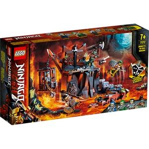 LEGO Ninjago: Calatorie catre temnitele Craniu 71717, 7 ani+, 401 piese