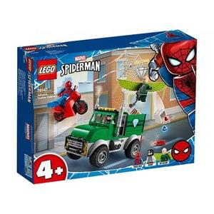 LEGO Super Heroes: Vanatoarea Vulturului 76147, 4 ani+, 93 piese
