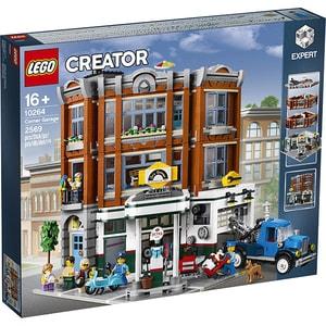 LEGO Creator Expert: Corner Garage 10264, 16 ani+, 2569 piese