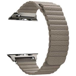 Bratara pentru Apple Watch 42mm, PROMATE Lavish-42, bej