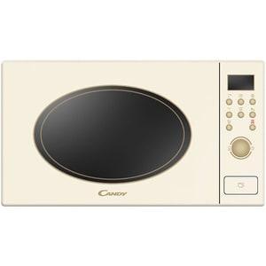 Cuptor cu microunde incorporabil CANDY MIC20GDFBA, 20 l, 800 W, alb