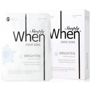 Masca de fata WHEN Snow Song, 5buc, 23ml