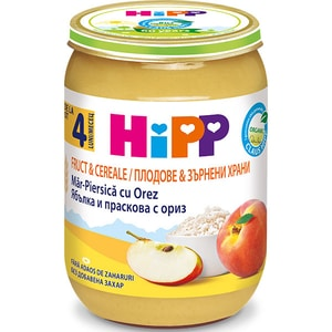 Piure HIPP cu mar, piersica si orez integral 1335, 4 luni+, 190g