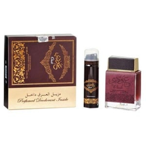 Set cadou ARD AL ZAAFARAN Oudi: Apa de parfum, 100ml + Deodorant spray, 50ml