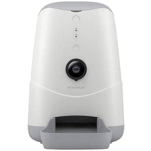 Dispenser smart pentru animale PETONEER Nutri Vision, 3.7l, Control Vocal, alb