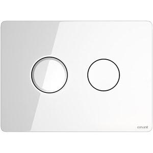 Clapeta actionare CERSANIT Accento S97-055, actiune dubla, alb