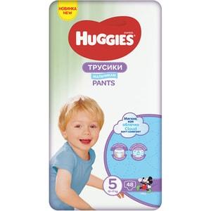 Scutece chilotei HUGGIES Mega pack nr 5, Baiat, 12-17 kg, 48 buc