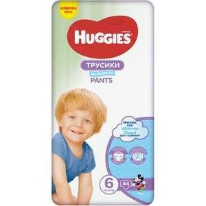 Scutece chilotei HUGGIES Mega pack nr 6, Baiat, 15-25 kg, 44 buc