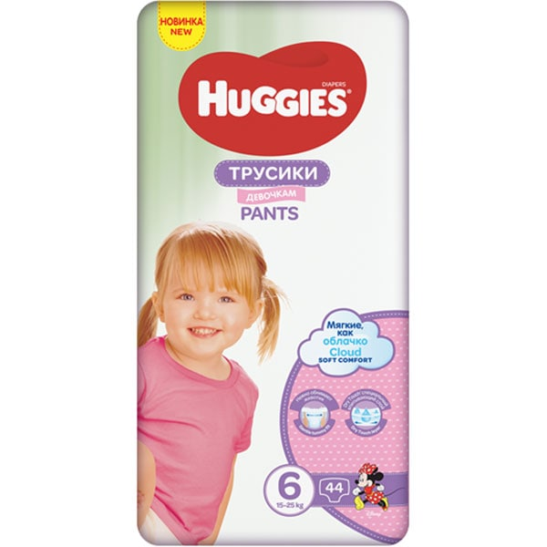 Scutece chilotei HUGGIES Mega pack nr 6, Fata, 15-25 kg, 44 buc