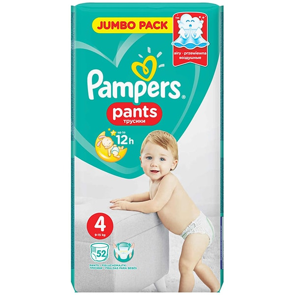Scutece chilotei PAMPERS Pants Jumbo Pack nr 4, Unisex, 8 - 14 kg, 52 buc