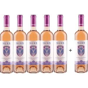 Vin alb sec Averesti Herb Busuioaca de Bohotin, 0.75L, 5+1 sticle