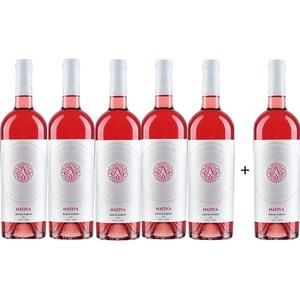 Vin rose sec Averesti Nativa Merlot, 0.75L, 5+1 sticle